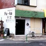 Fu-Ka -