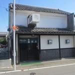 うなぎの冨さん  - 柳川市にある老舗のうなぎの専門店です。
