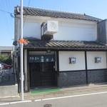 うなぎの冨さん  - お店は京町の信号を少し南に下った所にありますよ。
