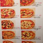 31917339 - メニュー トマトソースベースピザ
