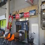 今川焼本舗 - 中央大通側入口