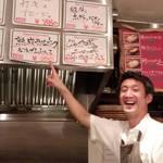ABC 肉とワインのおいしい店 - UNOさん・・これね!ご馳走様(^^)