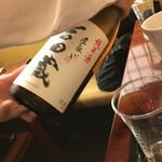 31918954 - 日本酒突入!