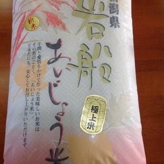【こだわりの食材】お米、山椒、調味料