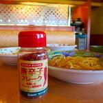 サイゼリヤ - パスタが美味しくなる赤い粉