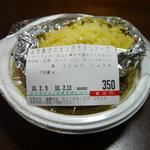 グルメストアフクシマ 福島肉店 - オニオングラタンスープ