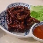 クワァヨコ - 牛肉のナンプラー揚げ880円