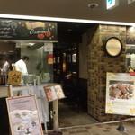 ドン コナ コネリー - 五反田駅直結、レミィ五反田の8階