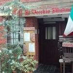 イル ヴェッキオ ムリーノ - 住宅街のイタリアン