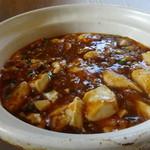 焼津四川飯店 - 料理写真:本格四川麻婆豆腐