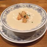 フォレスタ - 野菜のクリームスープ