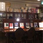 キイトス茶房 - 本が落ち着いて読める空間