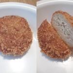 ハマケイ - 鶏メンチ