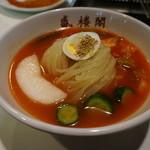 盛楼閣 - 盛楼閣冷麺(中辛)・・辛さは7段階から選べます。