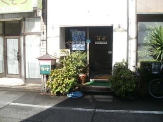らんぷ - 玄関はお店の南側