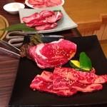 焼肉専門店 義城苑 - 肉肉\(^o^)/