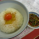 アジェ - 卵かけごはん320円(卵の王様)