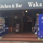 WAKA - 店舗前面