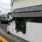 三月の豆cafe -