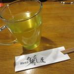 燻製香房 燻し屋 - 緑茶(ホット)
