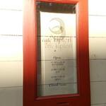 キプフェル - 青梅街道沿いの店頭にある看板 2014.10.25