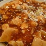 東華飯店 - 「麻婆豆腐」は、甘めで日本風、とろみがしっかり