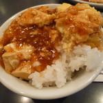 東華飯店 - ご飯にしっかりと盛っていただきます♪