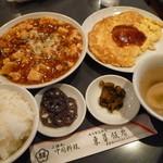 東華飯店 - なかなか豪華な「ホリデイランチ (990円)」です♪