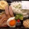 モートン  - 料理写真:2014.10月 ランチ用お弁当