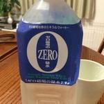 ふもと粟沢駐車場売店 - 料理写真:ゼロ磁場の秘水
