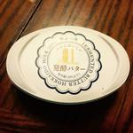 31934710 - 口溶け抜群なよつ葉バター