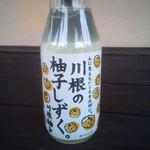 31934997 - 川根といえば柚子?