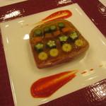 ヴァンセーヌ - 3600円コースの前菜。