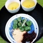 小太郎茶屋 - 草だんご