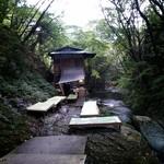 小太郎茶屋 -