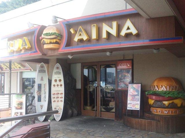 ベーコン・チーズ・バーガー/テリヤキエッグバーガーは、甘さ控えめでいー感じ : クアアイナ アクアシティお台場店