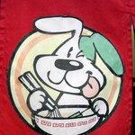 支那そば 王王軒 - お店のロゴです。可愛いワンちゃんがラーメンを食べているんですよ。こりゃあ旨いわんって感じで。可愛いですよね。