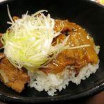 すき家 - 炭火豚丼(並)