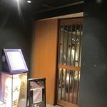 31941310 - 春吉交差点にあるビルの6階にある九州の食材を活かした創作料理の楽しめるお店です。
