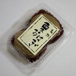 京都 くりや - 栗おはぎ≪2個入り≫(パッケージ、2014年9月)