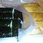 31944111 - ★かんぴょう巻きといなり寿司