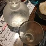 串とんぼ - 八海山