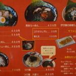 くし坊ラーメン館麺人 -