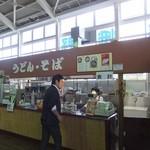 トロッコ嵯峨野駅 スナックコーナー -