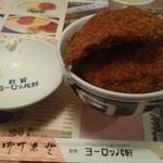 31955412 - ソースカツ丼(並)