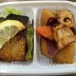 せんぱいの店 - 鯖の幽庵焼と薩摩芋・蓮根の甘酢和え(240円)