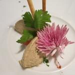 茨城レストラン フェリチタ - 筑波鶏と白レバーのパテ アップ