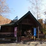 道の駅かわうち湖 -