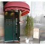 キッチン千代田 - ◆鶴舞駅6番出口より徒歩5分!