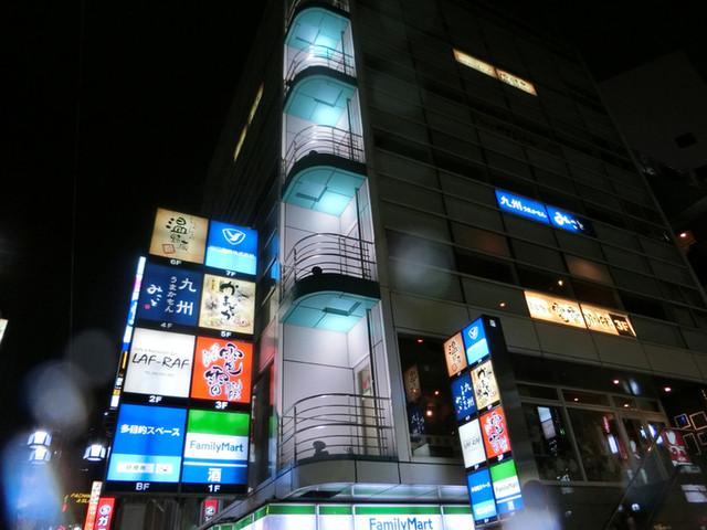 DENRAI 立川店 - (再訪 2014.10.)